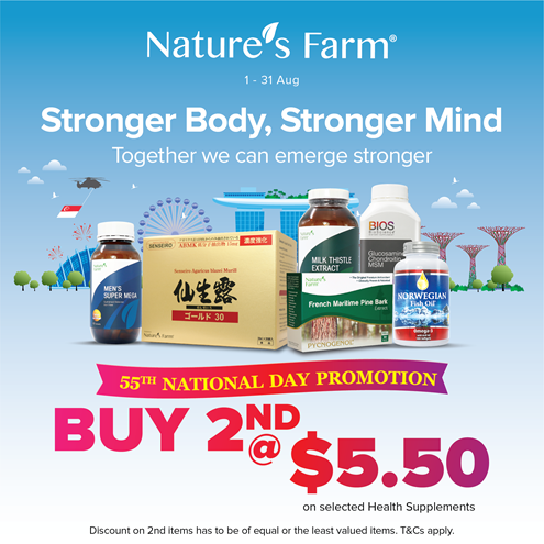 Nature's Farm national day 2020